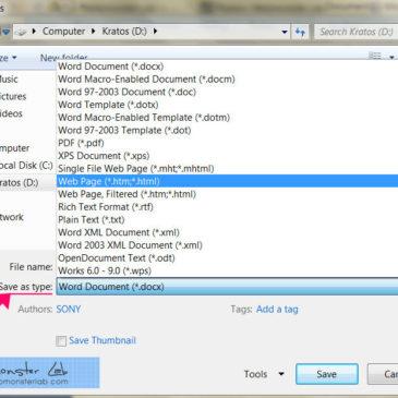 วิธี save รูปภาพจาก Microsoft Word 2007