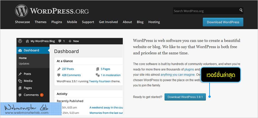 install-wordpress-xampp-01-border