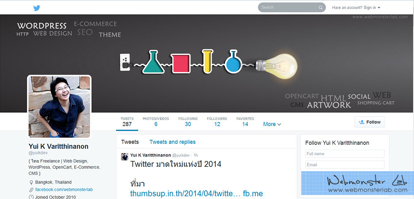 twitter-header-dimensions2014-preview