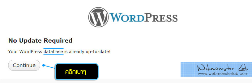 wordpress-update-03