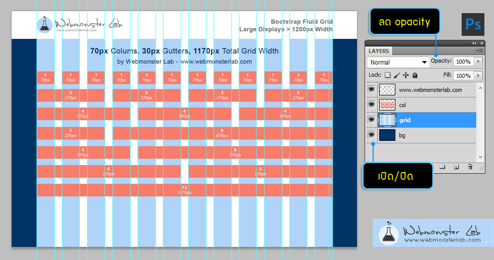 bootstrap-grid-12col-1170px-psd-webmonsterlab
