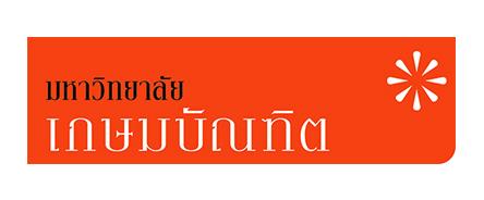 มหาวิทยาลัยเกษมบัณฑิต KBU - Logo