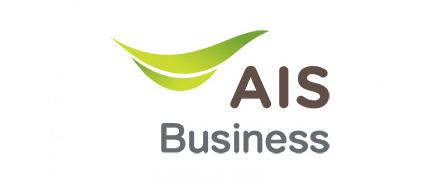 AIS Business Solution เส้นทางความสำเร็จของคนทำธุรกิจทุกประเภท - Logo